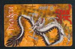 30u Dragon 02/2000 - French Polynesia