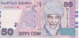 BILLETE DE KIRGUISTAN DE 50 COM DEL AÑO 2002  (BANKNOTE) - Kirguistán