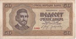BILLETE DE SERBIA DE 50 DINARA DEL AÑO 1942 (BANKNOTE) - Serbia