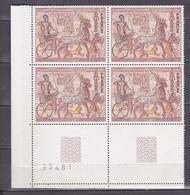 N° 1899 Oeuvres D'Art: Ramsès Fresque D'Abu-Simbel: Bloc De 4 Timbres Neuf Impeccable - Francia
