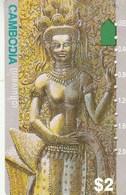 Cambodia - Dancer (I952311 - US$2.00) - Cambodia