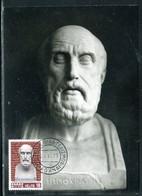 Grèce - Carte Maximum 1979 - Hippocrate - Tarjetas – Máximo