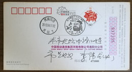 Orchid Flower Verse,China 2013 The 2491 Anniv. Of The Death Of Confucius Commemorative Postmark Used On Card - Orchids