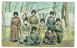 1905, Russia, Cossacks. Printed Pc, Used Taganrog Pmk On 4K Russia Stamp To UK. - Russia