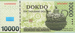 Specimen Île DOKDO Corée 10 000 Dollars 2012 UNC - Fictifs & Spécimens