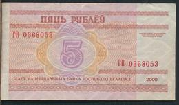 °°° BELARUS - 5 RUBLES 2000 °°° - Ungheria