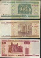 °°° BELARUS - 20 50 100 RUBLES 2000 °°° - Ungheria