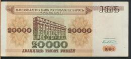 °°° BELARUS - 20000 RUBLES 1994 °°° - Ungheria
