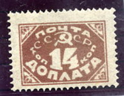 SOVIET UNION 1925 Postage Due 14 K. Perforated 14¾:14¼ MNH / **.  Michel 17 I B - 1923-1991 USSR