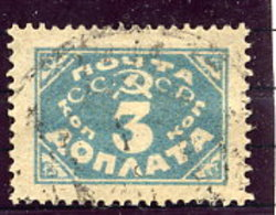 SOVIET UNION 1925 Postage Due 3 K. Perforated 14¾:14¼ Used  Michel 13 I B - 1923-1991 USSR