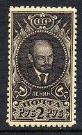 SOVIET UNION 1926 Lenin 2R. Definitive Sideways Watermark LHM / *.  Michel 309 A Y - Unused Stamps