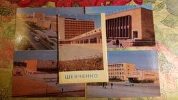KAZAKHSTAN. SHEVCHENKO CITY. Full 12 PCs Lot - 1970s Rare! - Kazakhstan