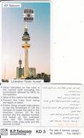 KUWAIT(chip) - Liberation Tower, First Chip Issue KD3, CN : SRN0 + 8 Digits, Used - Kuwait