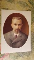 Scientist  Pierre Curie - Old USSR Postcard 1957 - Nobel Prize - Prix Nobel