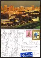 UAE Abu Dhabi Stamp  #26795 - United Arab Emirates