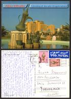 UAE Abu Dhabi Stamp  #26796 - United Arab Emirates