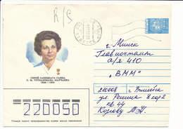 Solo Stationery Cover - 11 November 1992 Vitebsk - Bielorrusia
