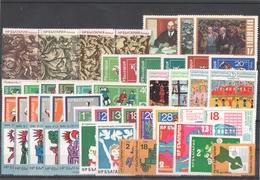 50-055 // Bulgaria 1974 ** Full YEAR  -  FREE SHIPPING !!! - Full Years