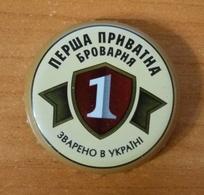 "Beer Bottle Cap Capsule Kronkorken Lviv First Private Brewery ""Cooked In Ukraine"" - Beer"
