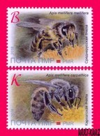 TRANSNISTRIA 2018 Nature Fauna Insects Bees Bee On Flower 2v MNH - Moldavia