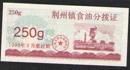 КИТАЙ  COUPON PRODUCTS-7 UNC - Chine