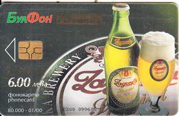 BULGARIA - Zagorka Beer, Bulfon Telecard 50 Units, Chip GEM6a, Tirage 26000, 01/00, Used - Bulgaria