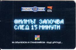 BULGARIA(chip) - Cinema City, Mobika Telecard 25 Units(with Sticker), 06/06, Used - Bulgaria