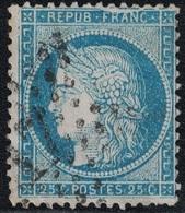 VARIETE - GRANDE CASSURE CADRE  HAUT - N°60 - CERES - 25c BLEU. - 1871-1875 Ceres
