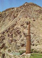 AFGHANISTAN  ,  Minaret  Of   Jam - Afghanistan