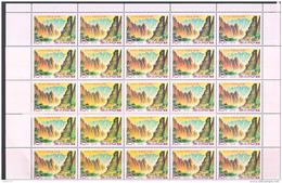 NORTH  KOREA-  1973- MT KUMGANG  10 WON PART SHEET OF 54  MNH, CAT U$108 - Korea, North