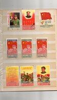 CHINE - Lot De 9 Timbres - 1949 - ... Volksrepublik