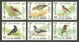 JORDAN 1988 BIRDS KINGFISHER PIGEON BLACKBIRD REDSTART CURLEW LARK SET MNH - Jordan
