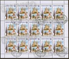 2018-2372 M/S Russia Russland Russie Rusia Novokuznetsk City-400 Years-Cathedral-Monument Mi 2589 Used CTO - 1992-.... Federation