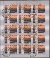 2018-2370 M/S Russia Russland Russie Rusia Kemerovo City-100 Years Monument To The Miners Of Kuzbass Mi 2588 Used CTO - 1992-.... Federation