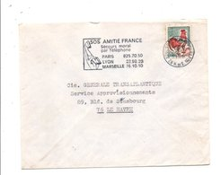 FLAMME SOS AMITIE FRANCE BOULOGNE BILLANCOURT 1966 - Sellados Mecánicos (Publicitario)