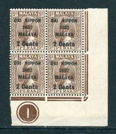 Malaya 1942 Jap Occup 2c On 5c Perak  In Plate B/4 M/M BK920 - Ocupacion Japonesa