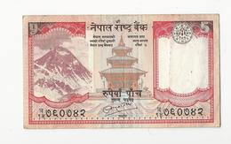 Banknote To Identify 5 Rupees - Origine Sconosciuta