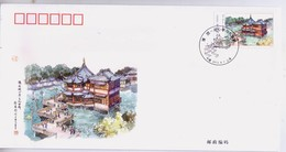 China Stamp  2013-21 Yuyuan Garden Places Commemorative Cover - Nuovi