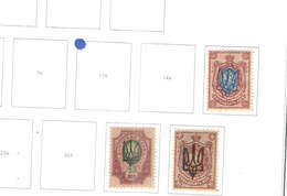 Ucraina PO 1918 Russian Stamps +ridente Scott.34+38+39  See Scan On Page - Ucraina