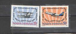 Ucraina PO 1993  Linea Aerea Vienna Kiev  Scott 167+168 See Scan On Page - Ucraina