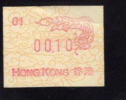613453120 AUTOMAATZEGELS SET MICHEL 3 1988 - Hong Kong (1997-...)