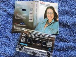 NANA MOUSKOURI VOIR DESCRIPTIF ET PHOTO... REGARDEZ LES AUTRES (PLUSIEURS) - Cassettes Audio