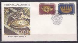 Greece A65 Cover FDC 1976 2v Heinrich Schliemann Archeological - FDC