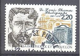Saint Pierre Et Miquelon: Yvert N° 488°; Medecine - St.Pierre & Miquelon