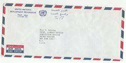 UN In LIBYA COVER UNDP Tripoli To UN NY USA  United Nations - Libya