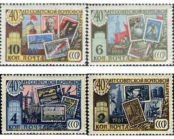 Ref. 43191 * MNH * - SOVIET UNION. 1961. 40 ANIVERSARIO DEL SELLO SOVIETICO - Unused Stamps