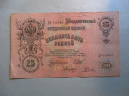 D-0023. RUSSIA 25 RUBLES 1909 - Russie
