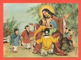SALESIANI- HONG KONG - Jesus