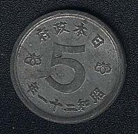 Japan, 5 Sen 1946 (Jahr 21), UNC - Japan