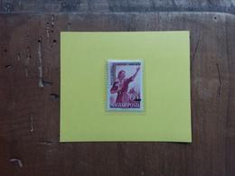 UNGHERIA 1952 - Expo Filatelica Budapest N. 1243 Nuovo ** + Spese Postali - Nuovi
